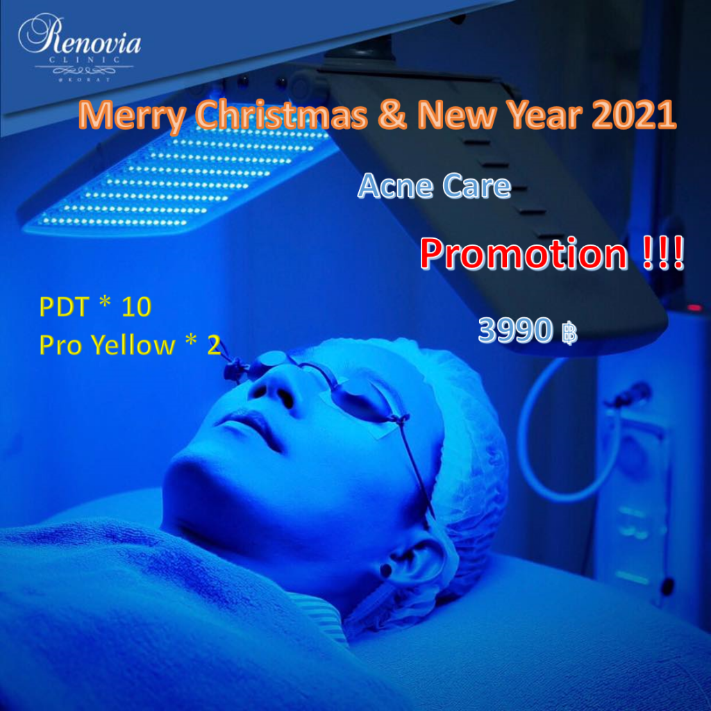 PDT Promotion 2021
