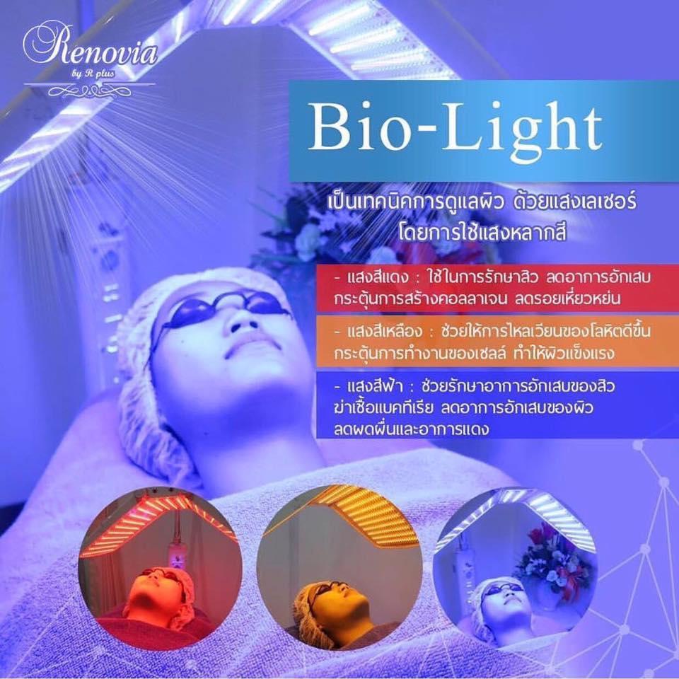 biolight pro